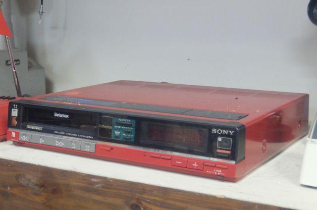 VHSと戦ったベータマックス!わからない人はお父さんに聞いてみよう!