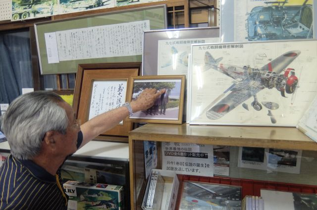 零戦の解説図や、中島飛行機(富士重工)の社長や知覧の博物館館長との写真を見せてくれる渕上さん