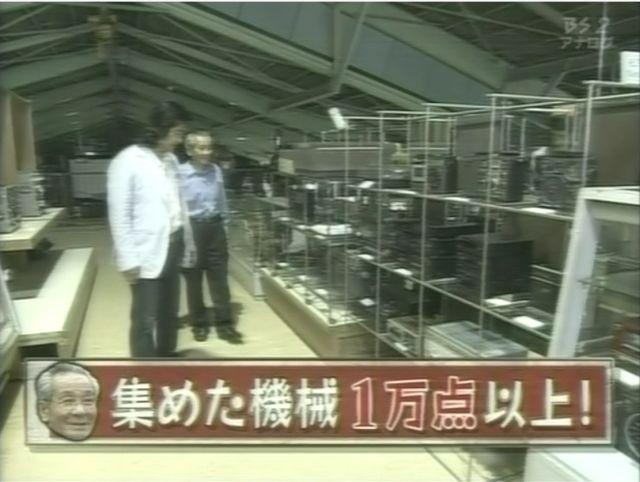 地元福岡のテレビで1980年代からたびたび紹介されている。昔から変わらずおじさんで、つまり今は若い!
