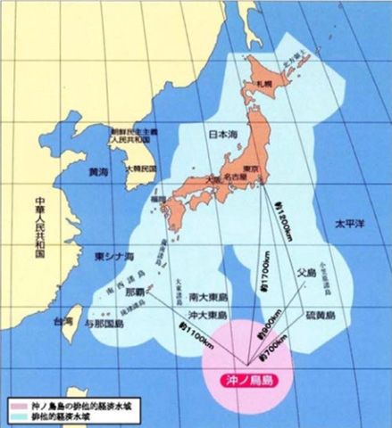 日本と沖ノ鳥島の排他的経済水域を示す図 (画像提供:国土交通省関東地方整備局京浜河川事務所)