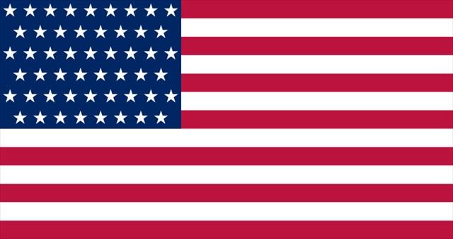念のためアメリカ国旗を確認したのですが、完璧でした(Wikipedia</a>より)。