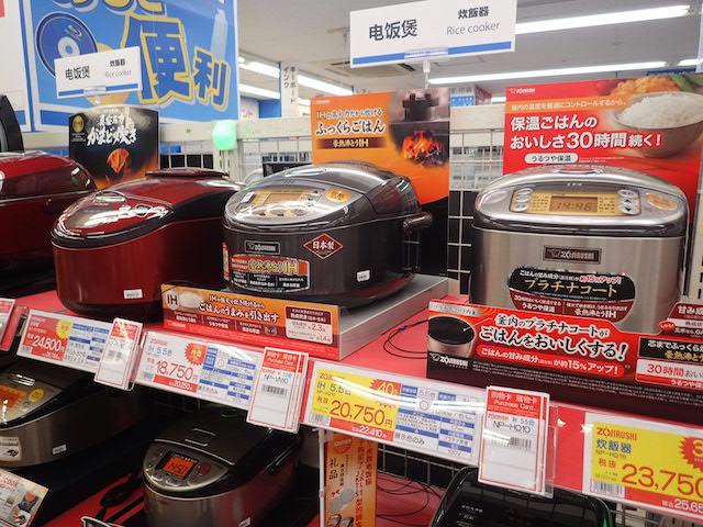 たしかに炊飯器は、ヘルメットに似ている。