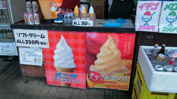 ソフトクリームを販売しているおじさんにも聞いてみた。
