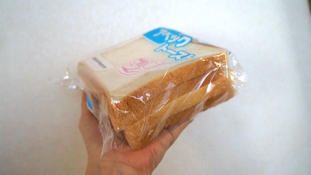 がっつりした量の多さでいうとさきほどご紹介した「アベックトースト」も実はこの物量感。袋菓子パンとしては最大級では…