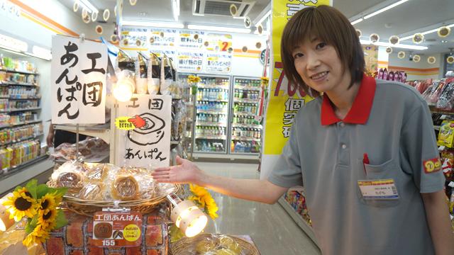 写真の田口店長はじめ店の方が自力で開発している