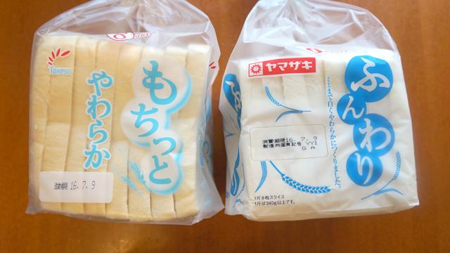 秋田では「ふんわり食パン」ではなく「もちっとやわらか」なのだ!