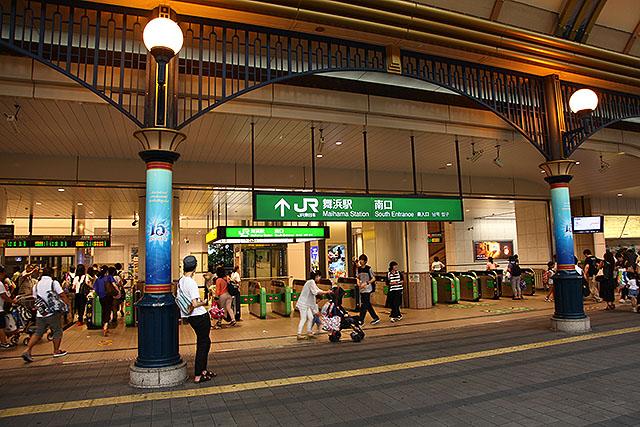 舞浜駅南口。『南舞浜』という駅はない。