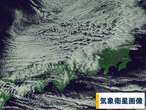 関東地方に雲がないことに注目