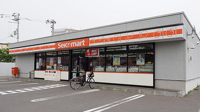 北海道のコンビニといえばセイコーマート。だが…!