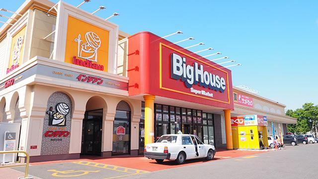 地元のスーパー、ビッグハウスにやってきた。