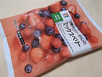 マンゴーとか。ブドウなども冷凍で売っています。