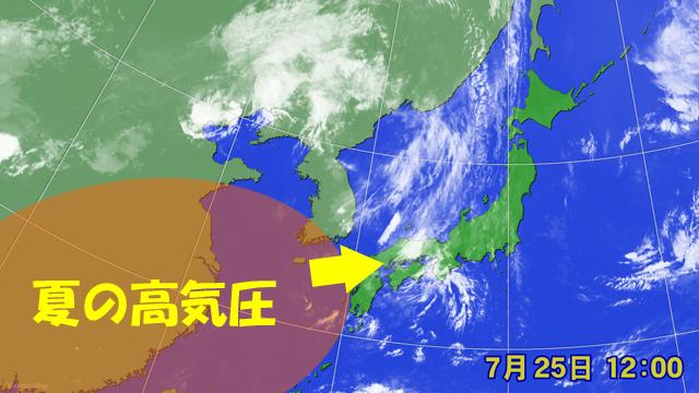 西から張り出す夏の高気圧が、週の前半にかかる雲を東海上へ押し出せるか?