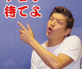 横山さんがカメラを向けるとする顔(こちらの記事より) http://portal.nifty.com/kiji/160414196247_1.htm