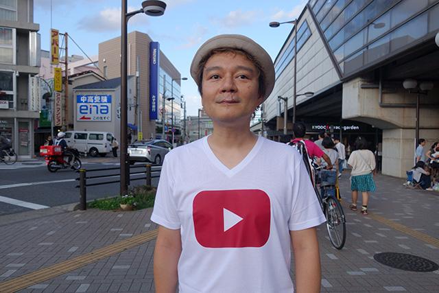 こういう模様のTシャツなんだな