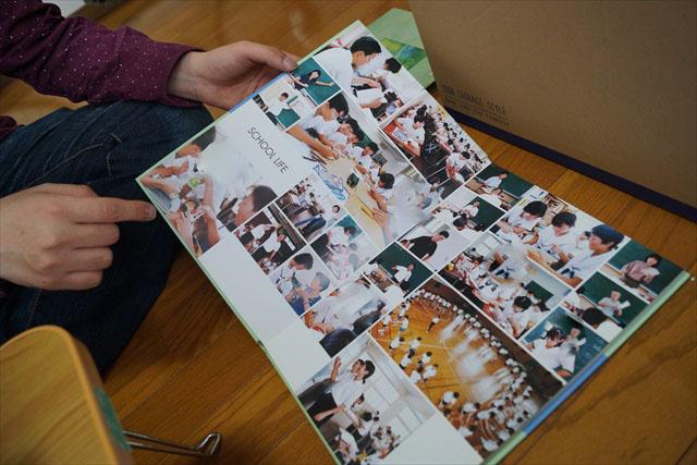 シラ「中学のアルバムでてきた!」私「うおー!」