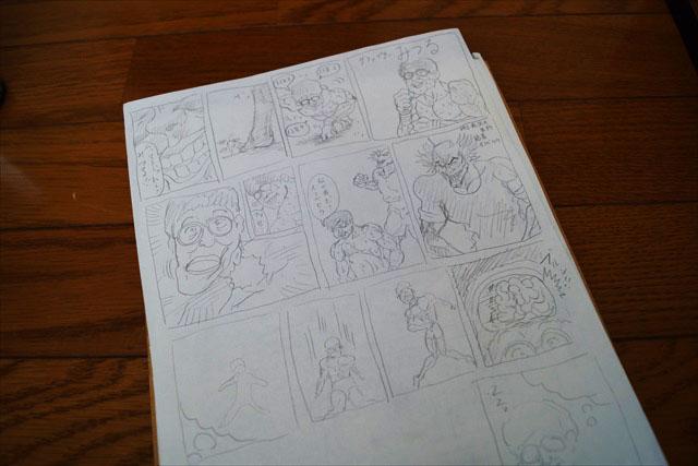 それからシラの落書きは芸術系の大学に入って漫画に進化し、