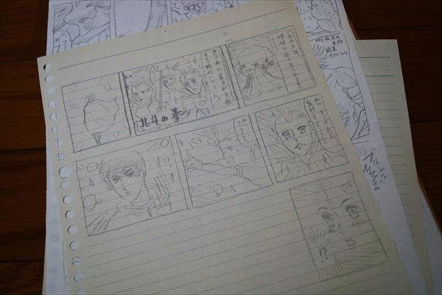 少女漫画風北斗の拳、