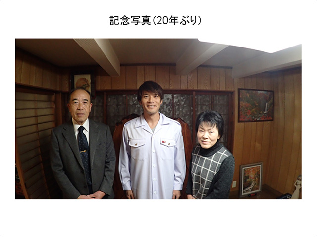 20年ぶりの家族写真