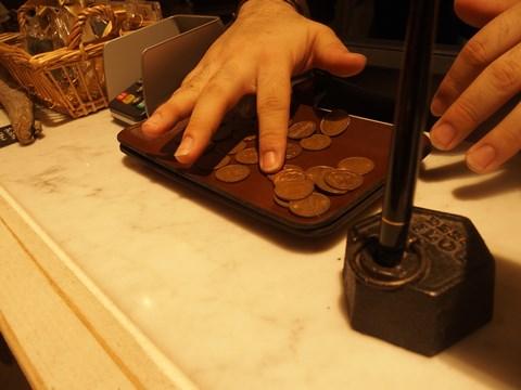 10円玉27枚で支払。