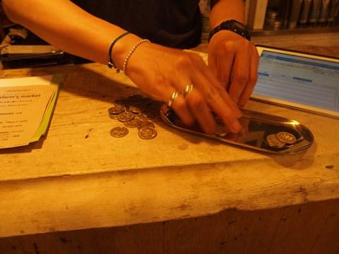 10000円を500円玉20枚で支払った。