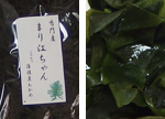 徳島県(養殖) <br />炭干し(活性炭) <br />★