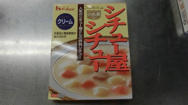 クリームシチューをご飯にかける人、かけない人、様々な人がいるがシチューがおいしいことには変わりない。