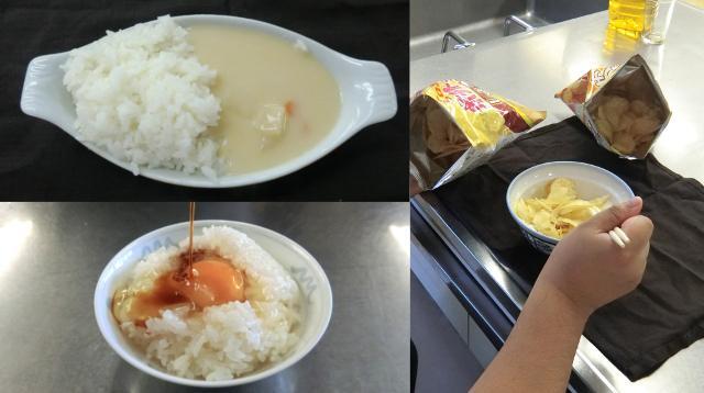 目指せ、カレー以上に合う酢飯にかける具。