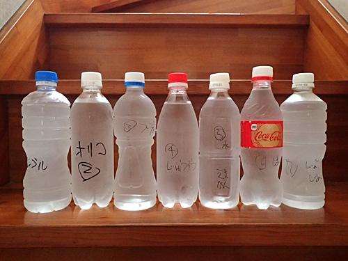かんすいが違う7種類の打ち水のできあがり。冷蔵庫で冷やしておく。