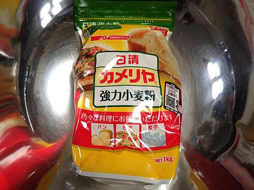 小麦粉はスーパーでも売っている一般的な強力粉にした。