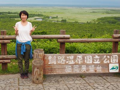 釧路湿原が蕎麦に見えてくる!