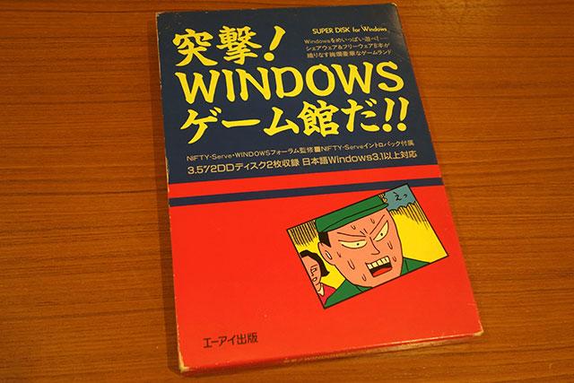 意外な本。蛭子能収さんのイラストが表紙