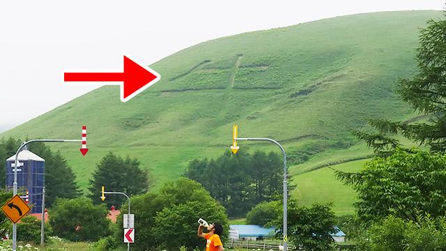 山に牛って書いてある街です!