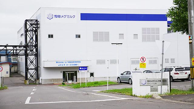 工場があります!