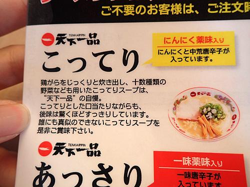 誰にも真似のできないスープと書かれているけど、あえて真似をしてみる我がままをお許しください。