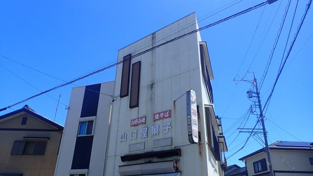 まずは、浜松駅から遠州鉄道で少し移動した先にある「山口屋菓子店」さんと、