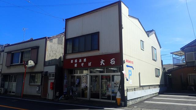 昭和24年から続く老舗「お好み焼き大石」さんを食べ歩いた
