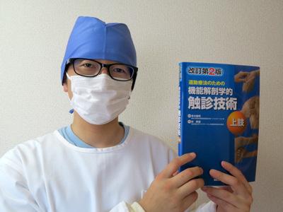 医学書を持ったら「私の著書です」みたいな感じになって、うれしい