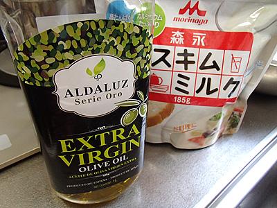 植物性油を使用。