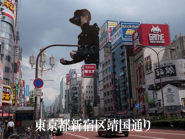 街を合成した画像はこうなる