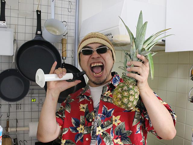 「ハワイアン気分で調理スタート」的な写真を…と思ったが、ハワイアン気分ってどんな表情で写真に写ったらいいのか。