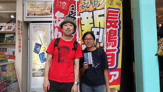 偶然長嶋さんの本を買った人がいたので記念撮影