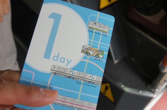 500円で一日都バスに乗り放題