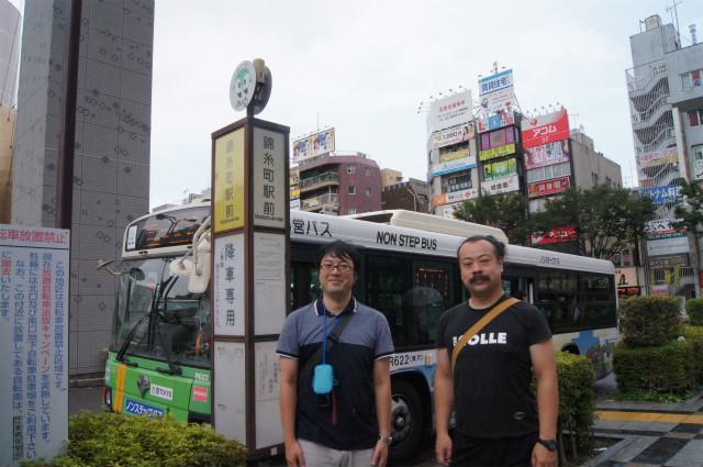 錦糸町到着しました