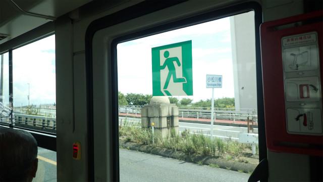 墨田区から江東区、小松川橋をこえて江戸川区に突入