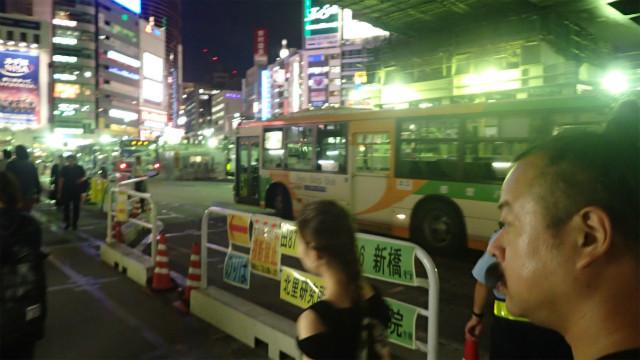 渋谷でさらに乗換え