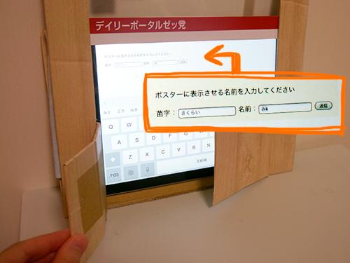 入力フォームに打ち込んでボタンをクリックすると……