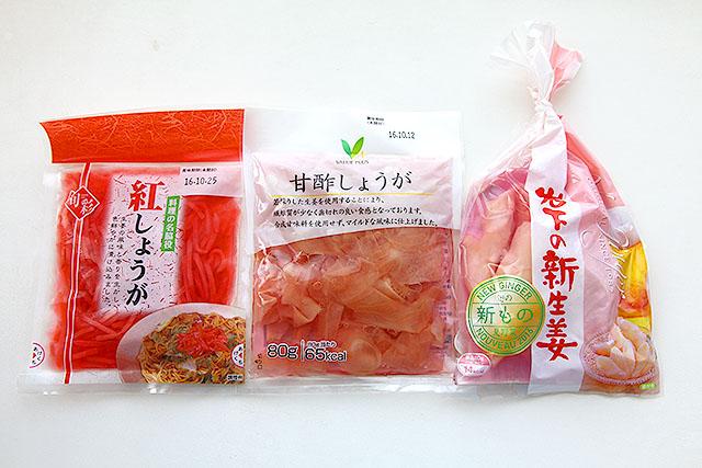 この辺の赤い生姜はみんな野菜色素で色を付けているようだが、安いやつは『赤102』とかを使っているのもある。