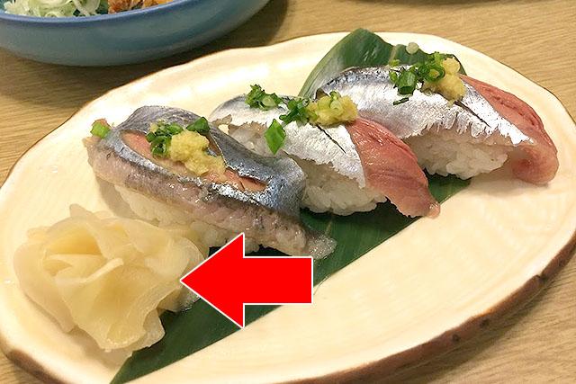 イワシの寿司。