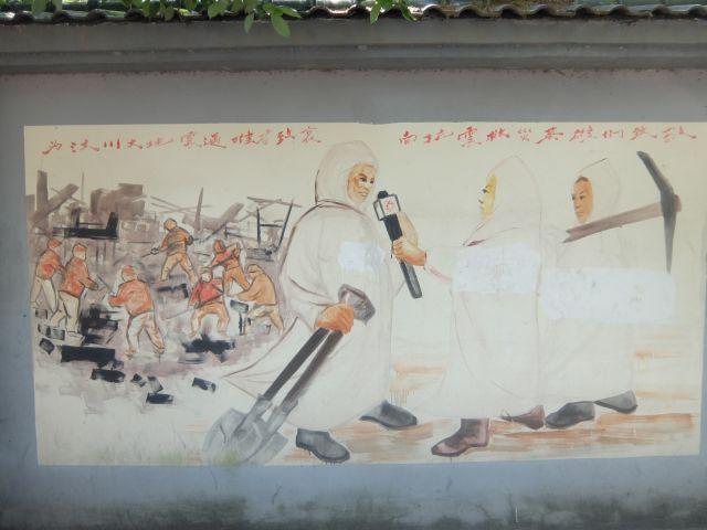 震災後で救助する絵ではなく、その後ろでリーダーがインタビューされる絵。庶民にも浸透する価値観。