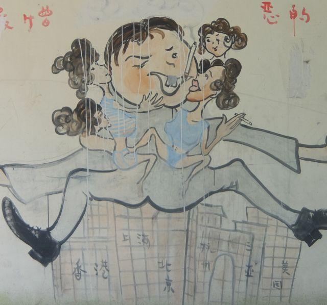 札束も不動産も、中国と香港とアメリカばかり。絵師にとっては日本は腐敗役人の投資先ではないらしい。